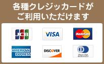 ほぐし&ヨガストレッチのタイ古式マッサージ|西荻窪|グリセラ | クレジットカード決済可